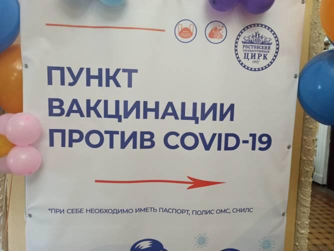«У нас всё через Ж»: брянцы нашли дефицитную прививку в Ростове