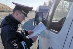 В Брянской области пройдут проверки водителей автобусов