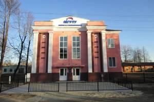 Брянских студенток казачьего института осудят за взятки