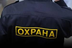В Клинцах ЧОП с нарушением закона взял на работу бывшего полицейского