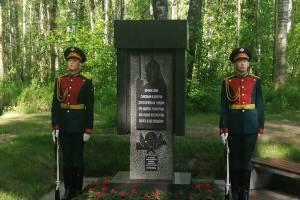 Под Санкт-Петербургом торжественно открыли обелиск в честь брянских воинов