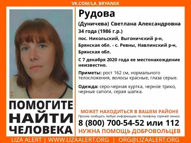 В Брянской области ищут 34-летнюю Светлану Рудову