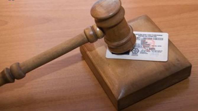 В Клетнянском районе психбольного лишили водительских прав