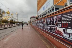 В центре Брянска появилась стена памяти с фотографиями ветеранов