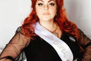 Брянская красавица блеснула на конкурсе «Северная Аврора»