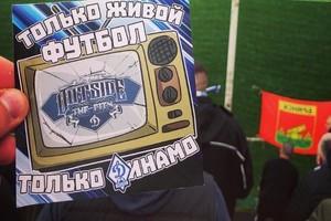 Московские фанаты поддержали брянских болельщиков «Динамо» в игре с «Араратом»