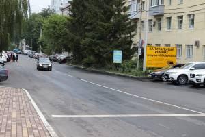 В Брянске капитально отремонтировали переулок Осоавиахима