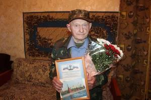 Путин поздравил брянского участника войны с юбилеем