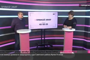 На «Городском» начался прямой эфир с ответом маршрутчиков мэрии Брянска