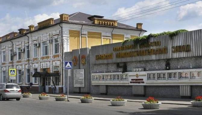 Брянский машиностроительный завод возобновил работу после перерыва