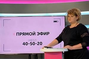 В прямом эфире «Городского» обсудят дистанционное обучение на Брянщине