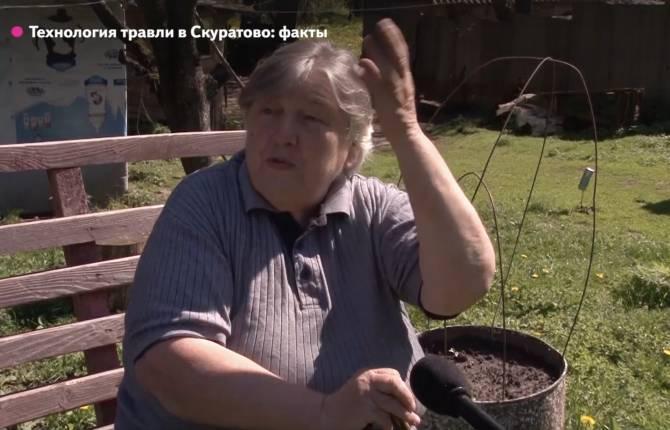 «Нас вообще затравили»: жители Скуратово о соседстве с «Мираторгом»