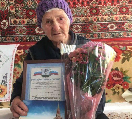 Президент Путин поздравил брянскую долгожительницу с юбилеем