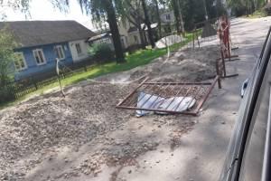В Брянске жители улицы Кромской пожаловались на коммунальные раскопки