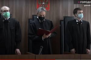 Опубликовано видео из зала Брянского областного суда по делу Резунова