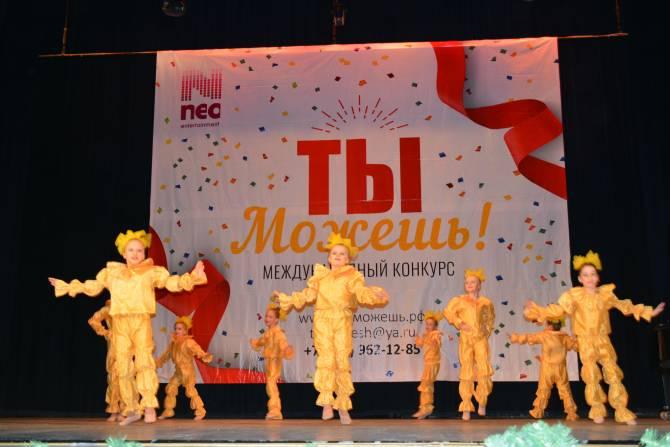 Брянский танцевальный ансамбль «Радуга» стал лауреатом международного конкурса