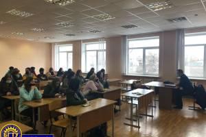 В Брянске студентам БГТУ рассказали об экстремизме в интернете