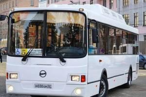В Брянске до конца года закупят 40 новых автобусов