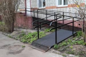 В Брянске обустроили пандус в детской психиатрической больнице