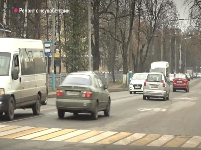 В Брянске жители улицы Бежицкой просят доработать новую дорогу