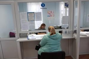 Жителям Погарского района выплатили 30 миллионов рублей на оплату ЖКУ
