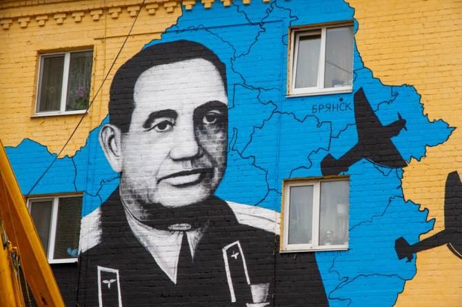 В Брянске на Володарке появился портрет Бориса Афанасьева