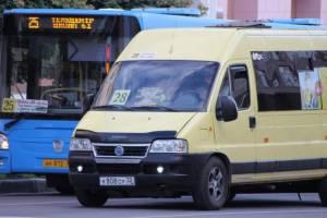 Брянских маршрутчиков заставили подключиться к «Умному транспорту»