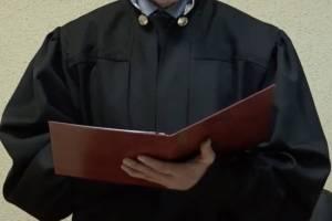Убивший родного брата житель Брянска не разжалобил суд