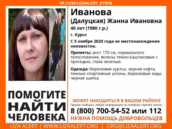 В Брянске ищут пропавшую в Курске 40-летнюю Жанну Иванову