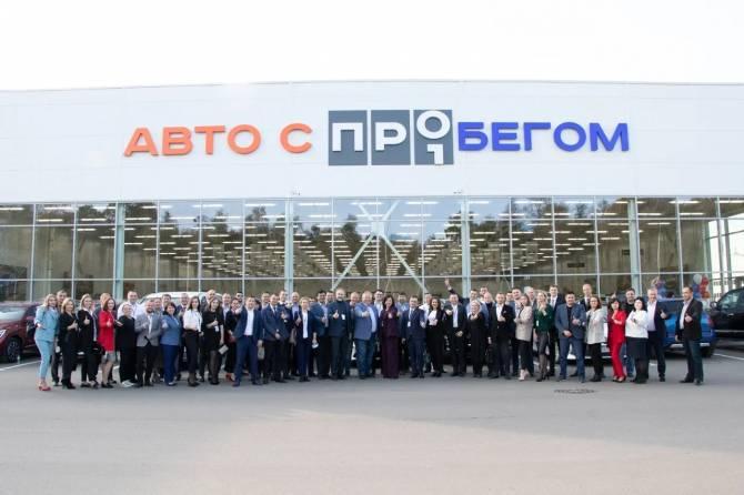 Крупный автомобильный центр появился в Брянске
