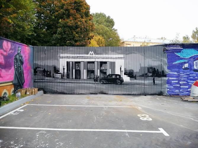 Брянские художники преобразили здание в Измайлово