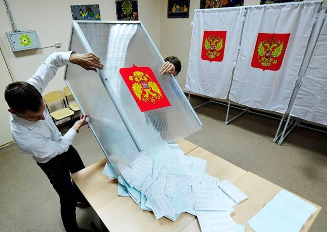 Выборы губернатора Брянской области пройдут 13 сентября