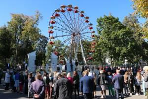 В Новозыбкове открыли один из старейших парков области