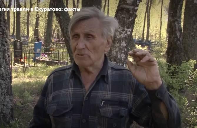 «Рвало голову»: полный разговор с жителями села Скуратово