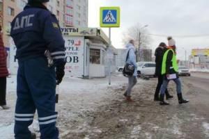 В Брянске за два дня на нарушениях ПДД попались более 50 детей