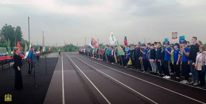 Под Брянском открылись Летние сельские спортивные игры