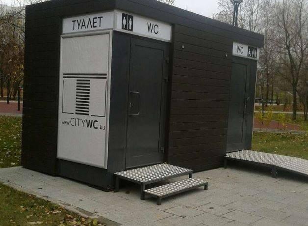 От властей Брянска потребовали строительства в городе общественных туалетов
