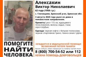 В Брянской области ищут пропавшего 62-летнего Виктора Алексахина