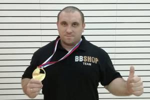 Брянский пауэрлифтер завоевал золотую медаль на кубке России
