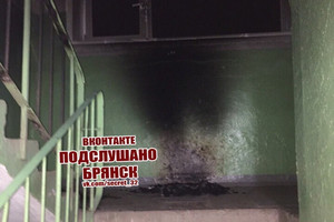 В Брянске костёр в подъезде многоэтажки развели бомжи