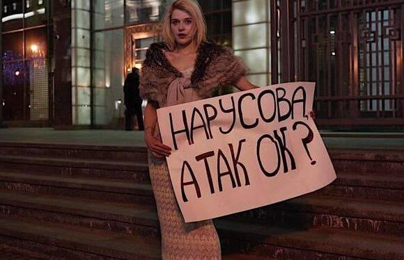 «А так ок?»: Нарусовой ответили на слова о «бомжовых» пикетчиках