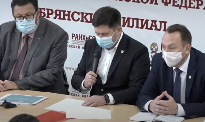 В Брянске управление ФАС провело публичные слушания