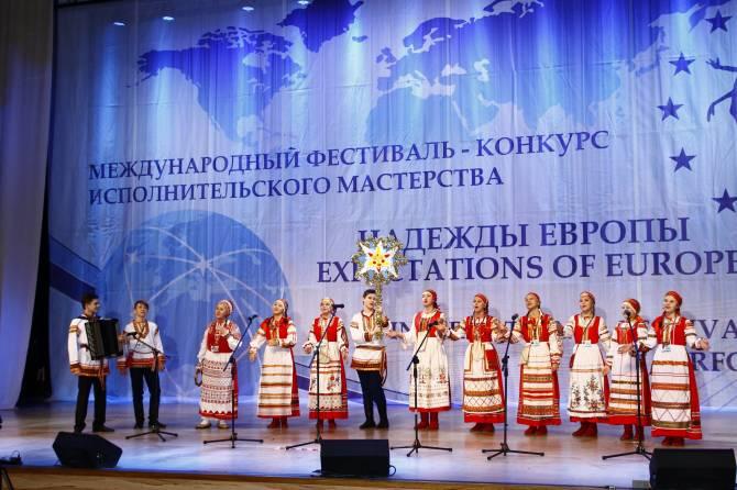Брянская «Зарянка» привезла россыпь наград международного конкурса