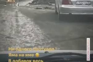 В Фокино дорога в школу превратилась в «тропу смертника»