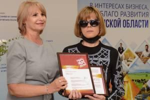 Брянская певица Карина Жакова удостоена международной премии «Филантроп»