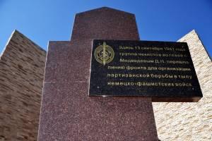 ФСБ поблагодарила брянского бизнесмена Виктора Гринкевича