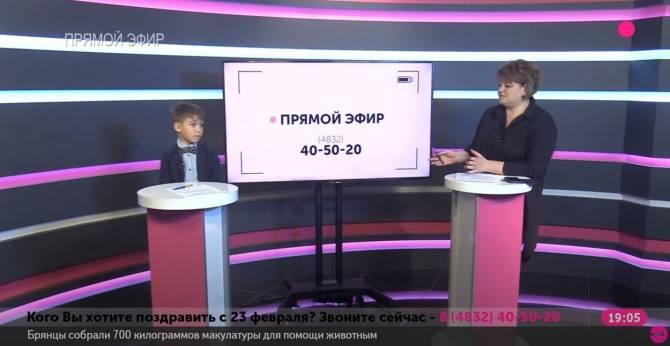 На «Городском» начался праздничный прямой эфир в честь 23 февраля