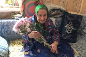 Брянские следователи поздравили с Днем Победы партизанку Анну Капранову