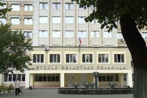 В Брянской детской областной больнице появится новый корпус
