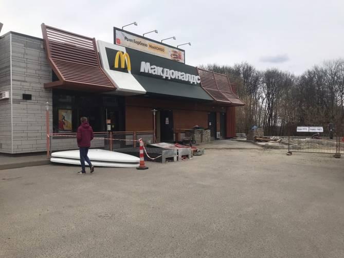 В Брянске реконструируют территорию возле «Макдоналдса» на Кургане Бессмертия